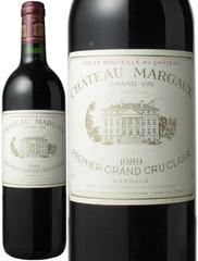 シャトー・マルゴー 1989 赤  Chateau Margaux 1989   スピード出荷