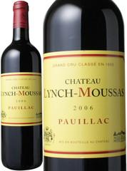 シャトー・ランシュ・ムーサ 2006 赤  Chateau Lynch Moussas 2006   スピード出荷