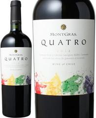 モントグラス  クアトロ 2017 赤 ワイン/チリ Montgras Quatro   スピード出荷