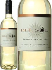 デル・ソル ソーヴィニヨン・ブラン/セミヨン 白  Del Sol Sauvignon Blanc   スピード出荷
