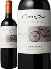 コノスル カルメネール ヴァラエタル 2018 赤 ※ヴィンテージが異なる場合があります Cono Sur Carmenere Varietal   スピード出荷