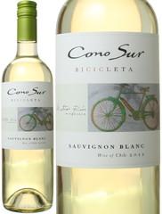 コノスル ソーヴィニヨン・ブラン ヴァラエタル [2018] <白> <ワイン/チリ>※ヴィンテージが異なる場合がございますのでご了承ください Cono Sur Sauvignon Blanc Varietal  スピード出荷