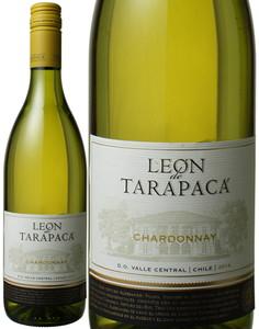 レオン・デ・タラパカ シャルドネ 2018 白 Leon de Tarapaca Chardonnay  スピード出荷