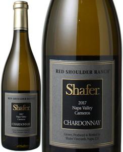 シェーファー シャルドネ レッド・ショルダー・ランチ 2017 白  Shafer Chardonnay