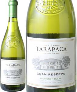 タラパカ グラン・レゼルバ ソーヴィニヨン・ブラン 2017 白 Tarapaca Gran Reserva Sauvignon Blanc   ※ヴィンテージが異なる場合がございますのでご了承ください スピード出荷