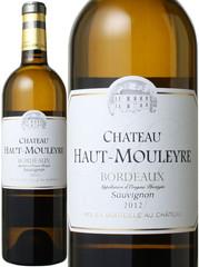シャトー・オー・ムレル ブラン 2014 白 Chateau Haut Mouleyre Sauvignon  スピード出荷