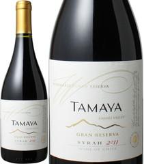 ワインメーカーズ グラン・レゼルバ シラー 2012 ビーニャ・カサ・タマヤ 赤  Tamaya Syrah Reserva / Vina Casa Tamaya   スピード出荷