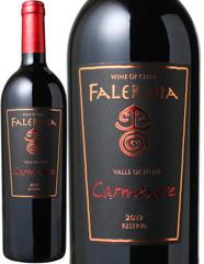 カルメネール・レゼルバ 2015 ビーニャ・ファレルニア 赤 Carmenere Reserva / Vina Falernia  スピード出荷