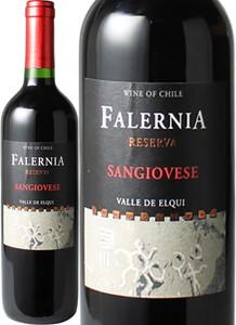 サンジョヴェーゼ 2013 ビーニャ・ファレルニア 赤  Sangiovese / Falernia  スピード出荷