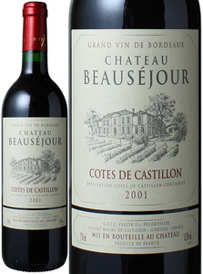 シャトー・ボーセジュール 2001 赤  Chateaux Beausejour   スピード出荷