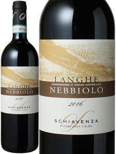 【決算セール】ランゲ・ネッビオーロ 2016 スキアヴェンツァ 赤  Langhe Nebbiolo / Schiavenza   スピード出荷