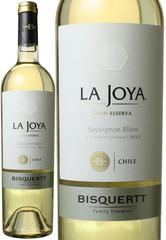 ラ・ホヤ グラン・レゼルヴァ ソーヴィニヨン・ブラン 2017 ビスケルト 白 La Joya Gran Reserva Sauvignon Blanc / Bisquertt  スピード出荷