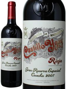 カスティーリョ・イガイ グラン・レセルヴァ・エスペシャル 2007 マルケス・デ・ムリエタ  赤  Castillo Ygay Gran Reserva Especial / Marques de Murrieta   スピード出荷