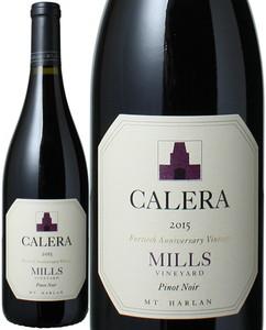 カレラ マウント・ハーラン ピノ・ノワール ミルズ 2015 カレラ 赤  Calera Mt.Harlan Pinot Noir Mills / Calera  スピード出荷