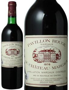パヴィヨン・ルージュ・デュ・シャトー・マルゴー 1976 赤  Pavillon Rouge Du Chateau Margaux   スピード出荷