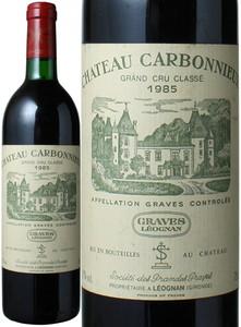 シャトー・カルボニュー ルージュ 1985 赤  Chateau Carbonnieux Rouge  スピード出荷