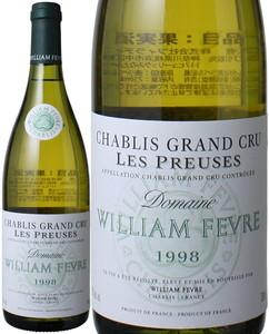 シャブリ グラン・クリュ レ・プルーズ 1998 ウィリアム・フェーヴル 白  Chablis Grand Cru Les Preuses / William Fevre  スピード出荷
