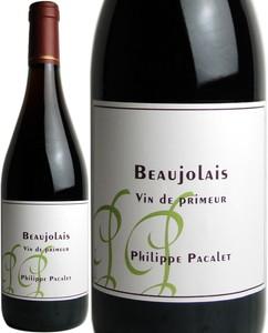 【ポイント10倍】ボジョレー・ヴァン・ド・プリムール 2019 フィリップ・パカレ 赤  Beaujolais Vin De Primeur / Philippe Pacalet  スピード出荷