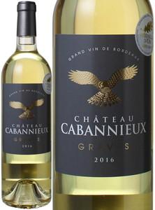 【1本で送料無料】シャトー・カバニュー・ブラン 2016 白  Chateau Cabannieux Blanc   ※送料無料のままワイン合計12本まで一緒に送れます。【沖縄・離島は別料金加算】 スピード出荷