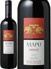 マプ・メルロー 2015 バロン・フィリップ・ド・チリ 赤  Mapu Merlot / Baron Philippe de Rothschild   スピード出荷