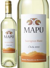 マプ・ソーヴィニヨン・ブラン 2015 バロン・フィリップ・ド・チリ 白  Mapu Sauvignon Blanc / Baron Philippe De Chile   スピード出荷