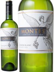 モンテス リミテッド・セレクション ソーヴィニヨン・ブラン 2014 白  Montes Limited Selection Sauvignon Blanc   スピード出荷