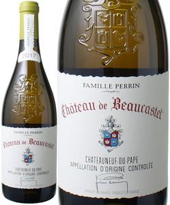 シャトーヌフ・デュ・パプ ブラン シャトー・ド・ボーカステル 2017 ペラン 白  Chateauneuf du Pape Blanc Chateau de Beaucastel / Perrin   スピード出荷