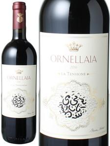 オルネライア アート・ラベル 2016 テヌータ・デル・オルネライア 赤  Ornellaia Art Label / Tenuta dell Ornellaia  スピード出荷