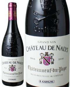 シャトーヌフ・デュ・パプ ルージュ 2016 シャトー・ド・ナリス 赤  Chateauneuf du Pape Rouge /  Chateau de Nalys  スピード出荷