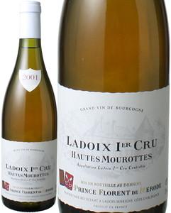 ラドワ ブラン オート・ムロット 2001 ドメーヌ・プランス・フローラン・ド・メロード 白  Ladoix Blanc Hautes Mourottes / Domaine Prince Florent de Merode  スピード出荷