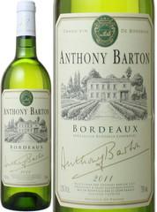 アントニー・バルトン・ブラン 2016 白 Anthony Barton Blanc / Chateaux Langoa & Leoville Barton   スピード出荷