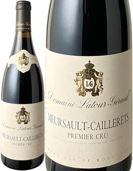 ムルソー・ルージュ プルミエ・クリュ カイユレ 2010 ラトゥール・ジロー 赤  Meursault Rouge Premier Cru Caillerets / Domaine Latour Giraud  スピード出荷