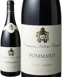 ポマール キュヴェ・カルメン 2012 ラトゥール・ジロー 赤  Pommard Cuvee Carmen / Domaine Latour Giraud  スピード出荷