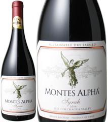 シラー 2018 モンテス・アルファ 赤 Montes Alpha Syrah   スピード出荷