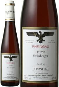 シュタインベルガー アイスワイン ハーフ375ml 1989 クロスター・エーバーバッハ 白  Steinberger Eiswein / Kloster Eberbach  スピード出荷