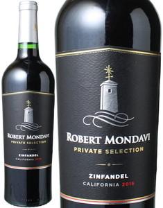 ロバート・モンダヴィ プライヴェート・セレクション ジンファンデル 2018 赤 Robert Mondavi Private Selection Zinfandel  スピード出荷