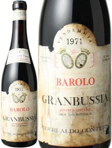 バローロ グラン・ブッシア リゼルヴァ スペシアル 1971 アルド・コンテルノ 赤  Barolo Gran Bussia Riserva Speciale / Poderi Aldo Conterno  スピード出荷