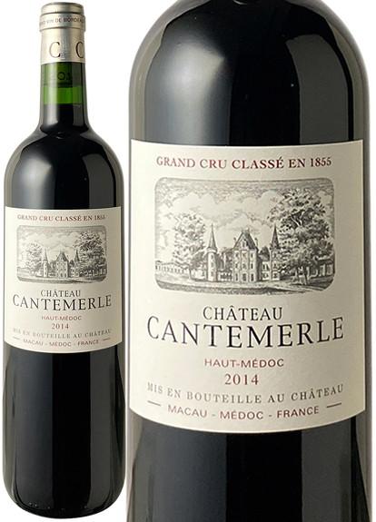 シャトー・カントメルル 2014 赤  Chateau Cantemerle  スピード出荷