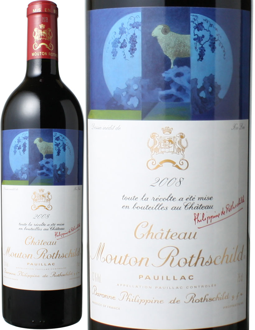 シャトー・ムートン・ロートシルト 2008 赤 Chateau Mouton Rothschild 2008