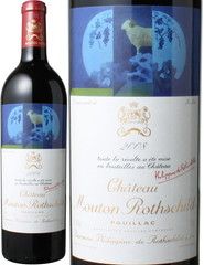 【数量限定20%OFF】シャトー・ムートン・ロートシルト 2008 赤  Chateau Mouton Rothschild 2008   スピード出荷