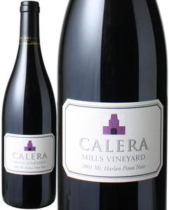 カレラ ミルズ マウント・ハーラン ピノ・ノワール 2001 赤  Calera Mount Harlan Mills Pinot Noir 2001  スピード出荷