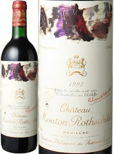 シャトー・ムートン・ロートシルト 1992 赤  Chateau Mouton Rothschild  スピード出荷