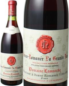 ラ・グランド・リュ 1982 ドメーヌ・フランソワ・ラマルシュ 赤  La Grande Rue / Domaine Francois Lamarche  スピード出荷