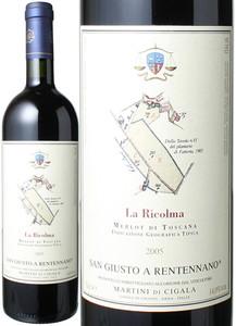 ラ・リコルマ 2005 サン・ジュスト・ア・レンテンナノ  赤  La Ricolma / San Giusto A Rentennano  スピード出荷