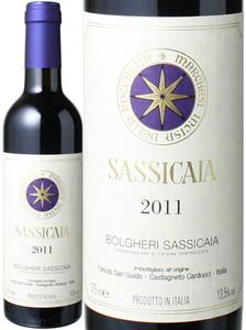 【お一人様1本限りとなります】サッシカイア ハーフ375ml 2011 テヌータ・サン・グイード 赤  Sassicaia / Tenuta San Guido  スピード出荷