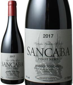 サンカバ ピノ・ネロ 2017 ヴィニ・フランケッティ 赤  Scanba Pinot Nero / Vini Fianchetti  スピード出荷