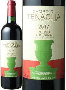 カンポ・ディ・テナリア 2017 テヌータ・ディ・トリノーロ 赤  Campo di Tenaglia / Tenuta di Trinoro  スピード出荷