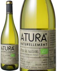 アトゥラ・ブラン [2018] <白> <ワイン/フランス南西部> Atura Blanc   スピード出荷