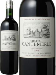 シャトー・カントメルル 2008 赤  Chateau Cantemerle 2008   スピード出荷