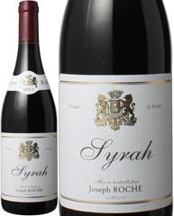 ジョセフ・ロッシュ シラー 2015 赤  Joseph Roche Syrah  スピード出荷